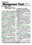 Hot Information Vol.144
