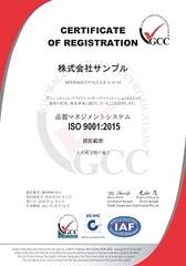 株式会社 GCC Japan