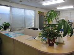 田中・松尾法律事務所
