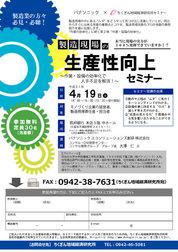 コンサル・OM開発センター コンサル開発グループ グループ長 大澤 仁