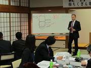 三浦先生の講義