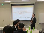 岩尾先生の講義