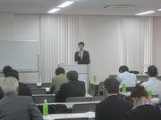 永野先生の講義