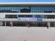 展示会場:福岡国際センター